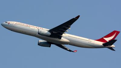B-LBG - Airbus A330-343 - Cathay Dragon
