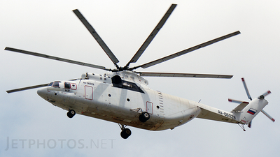 RA-06029 - Mil Mi-26T Halo - UTair Cargo