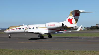 B-8269 - Gulfstream G550 - Private