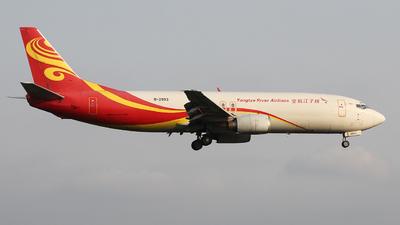 B-2993 - Boeing 737-46Q(SF)  - Yangtze River Airlines