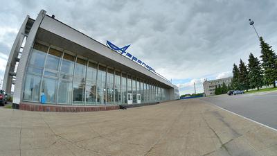 UUOT - Airport - Terminal