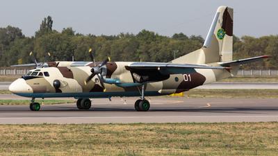 01 - Antonov An-26 - Kazakhstan - Border Guard