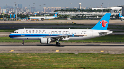 A picture of B9930 - Airbus A320214 - China Southern Airlines - © Y467 HAREKAZE