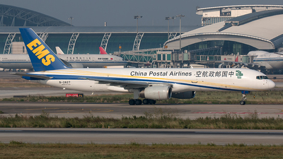 B-2827 - Boeing 757-2Y0(PCF) - China Postal Airlines