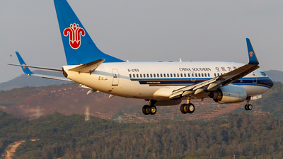A picture of B2169 - Boeing 73771B - China Southern Airlines - © omkgdz