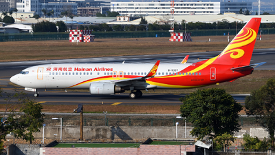B-5337 - Boeing 737-84P - Hainan Airlines