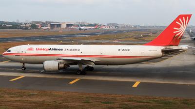 A picture of B2330 - Airbus A300B4605R(F) - [763] - © Aneesh Bapaye
