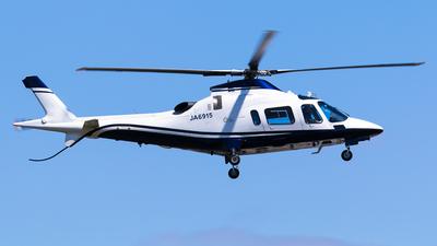 JA6915 - Agusta A109 Power - Ibex Aviation