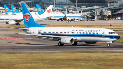 B-2697 - Boeing 737-81B - China Southern Airlines