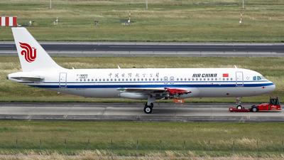 F-WWBB - Airbus A320-271N - Air China