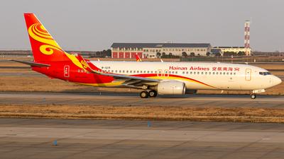 B-1215 - Boeing 737-84P - Hainan Airlines