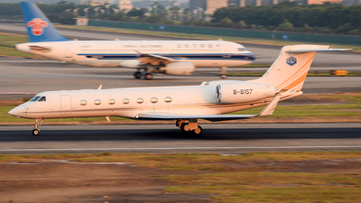 B-8157 - Gulfstream G550 - Private