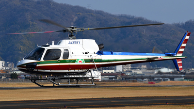 JA358Y - Eurocopter AS 350B2 Ecureuil - Excel Air Service (EXAS)