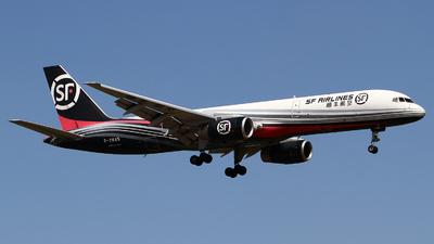 B-2845 - Boeing 757-2Z0(PCF) - SF