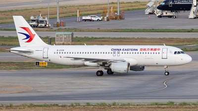 B-2338 - Airbus A320-214 - China Eastern Airlines