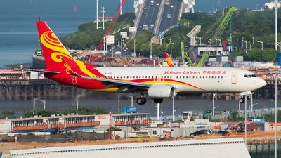 B-1102 - Boeing 737-84P - Hainan Airlines