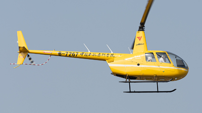 B-7267 - Robinson R44 Raven II - Civil Aviation Flight University of China