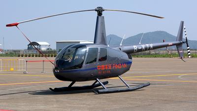 B-KTK - Robinson R44 Clipper II - Private