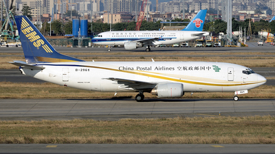 A picture of B2961 - Boeing 73735N(SF) - China Postal Airlines - © BCG554