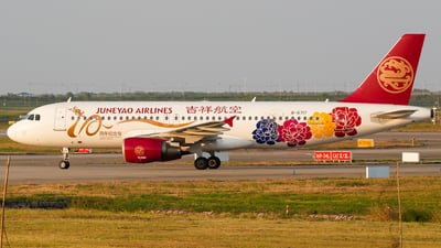 B-6717 - Airbus A320-214 - Juneyao Airlines