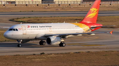 B-6157 - Airbus A319-112 - Capital Airlines