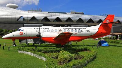 B-HRS - British Aerospace Jetstream 41 - Hong Kong - Government Flying Service (GFS)