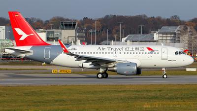 D-AVWF - Airbus A319-115 - Air Travel