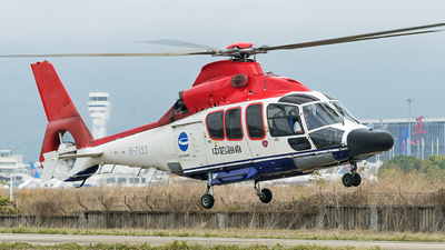 B-7133 - Airbus Helicopters H155 B1 Dauphin - COHC