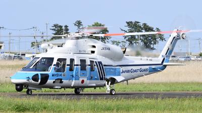 JA914A - Sikorsky S-76D - Japan - Coast Guard