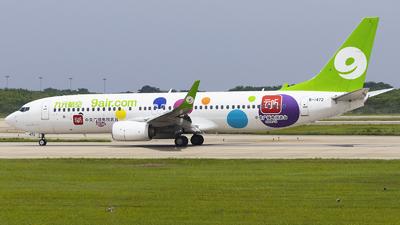 B-1472 - Boeing 737-86X - 9Air
