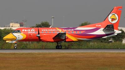 HS-GBE - Saab 340B+ - Nok Mini (SGA Airlines)