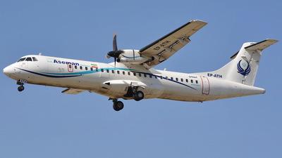 Resultado de imagen para Aseman Airlines atr
