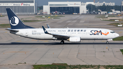 B-5592 - Boeing 737-8HX - Shandong Airlines