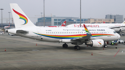 B-6480 - Airbus A319-115 - Tibet Airlines