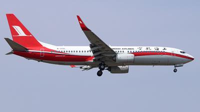 B-5705 - Boeing 737-89P - Shanghai Airlines