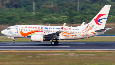 A picture of B5828 - Boeing 73779P - China Eastern Airlines - © SZ4509