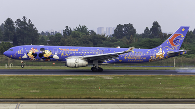 A picture of B6507 - Airbus A330343 - China Eastern Airlines - © ShiraNoko