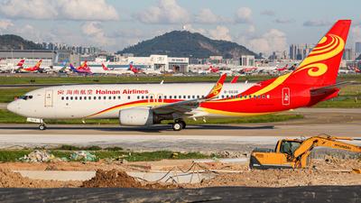 B-5638 - Boeing 737-84P - Hainan Airlines