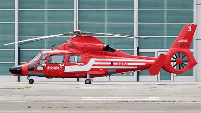 JA119E - Eurocopter AS 365N3 Dauphin - Japan - Tokyo Fire Department