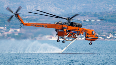 N218AC - Sikorsky S-64E Helitanker - Erickson Air-Crane