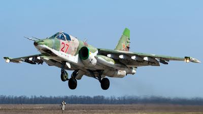 RF-93872 - Sukhoi Su-25 Frogfoot - Russia - Air Force