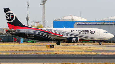 A picture of B2969 - Boeing 73736R(BDSF) - SF Airlines - © LaCurtain