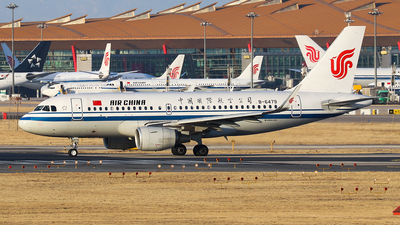 B-6479 - Airbus A319-115 - Air China