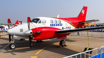 B-7753 - Beechcraft C90GTi King Air - Private