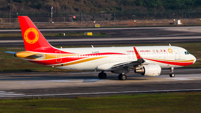 B-8875 - Airbus A320-214 - Chengdu Airlines