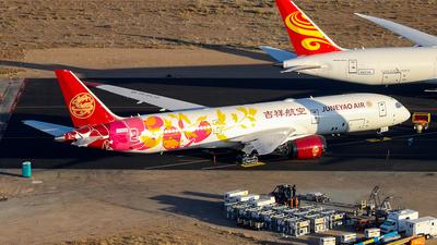 N10230 - Boeing 787-9 Dreamliner - Juneyao Airlines
