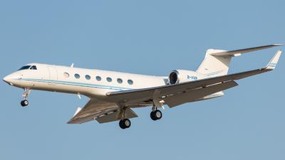 B-HVP - Gulfstream G550 - Private