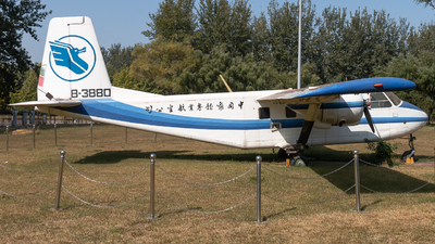 B-3880 - Harbin Y-11 - China Flying Dragon Airlines