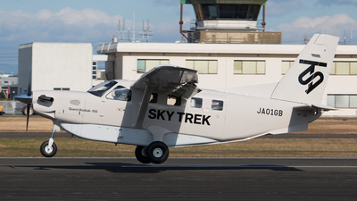 JA01GB - Quest Aircraft Kodiak 100 - Sky Trek Airlines