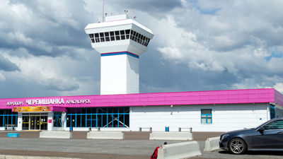 UNKM - Airport - Terminal